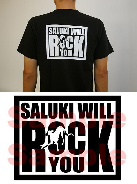 01_saluki_will_rock_you
